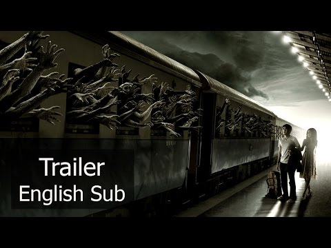 Train Of The Dead (Trailer)