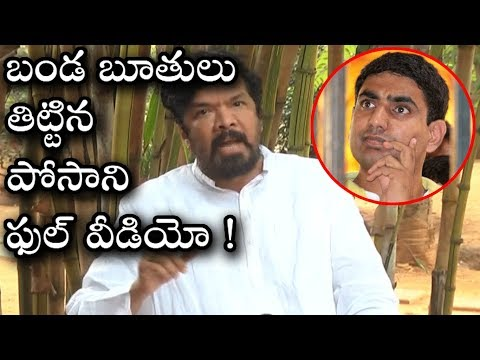 Posani Krishna Murali Fires On Nara Lokesh Full Video | Nandi Awards
