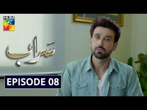 Saraab Episode 8 | English Subtitles | HUM TV Drama 8 October 20
