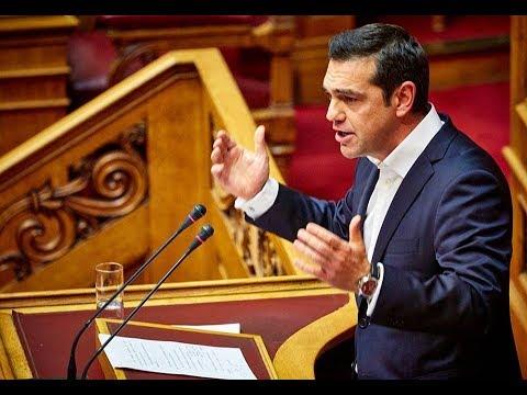 Αλ. Τσίπρας: Δεν πρόκειται να αγνοήσουμε την εντολή του ελληνικού λαού να αποδώσουμε δικαιοσύνη