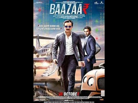 BAAZAAR BLUE RAY MOVIE DOWNLOAD LINK