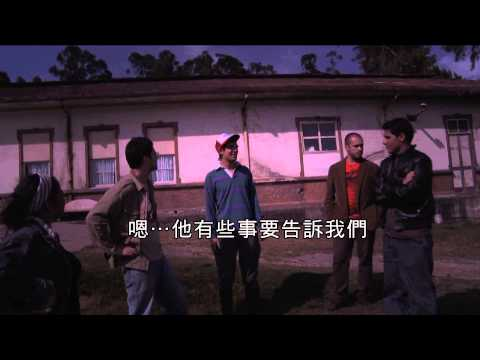 《這家瘋人院有鬼》中文預告