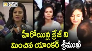Anchor Sreemukhi Craze on Peaks @Beauty Parlor Launch in Ameerpet. Filmy Focus is your one stop shop for #TeluguMovieNews. Come engage with the latest movie ...