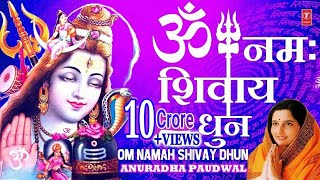Video Peaceful Om Namah Shivay Dhun Full Complete, ॐ नमः शिवाय धुन 1 घंटे की, ANURADHA PAUDWAL,Shiv Dhuni MP3, 3GP, MP4, WEBM, AVI, FLV Agustus 2018