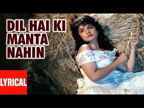 Dil Hai Ki Manta Nahin Full Song With Lyrics | Aamir Khan, Pooja Bhatt Mp3