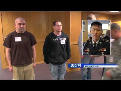 외국인 모병 프로그램 계속 유지  5.24.16  KBS America News