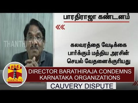 Cauvery-Dispute--Director-Bharathiraja-Condemns-Karnataka-Organizations-for-attacking-Tamils