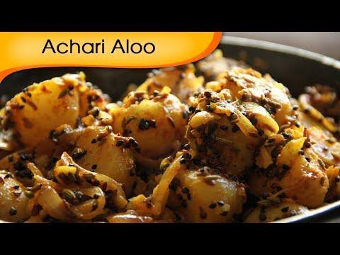 Achari Aloo – Flavoured Potatoes – Vegetarian Recipe by Annuradha Toshniwal [HD]
