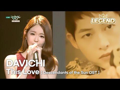 DAVICHI - This Love | 다비치 - 이사랑 [Music Bank Special Stage / 2016.04.08] - Thời lượng: 3:53.