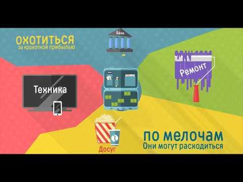 Форекс прогноз на сегодня 06.08.2018 - DomaVideo.Ru