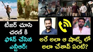 Video Jr.NTR Phone Call To Ram Charan After Watching   Vinaya Vidheya Rama Teaser | Viral Mint MP3, 3GP, MP4, WEBM, AVI, FLV Februari 2019