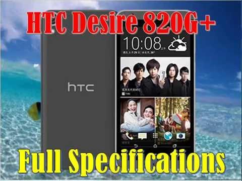 HTC Desire 820G+ Specs