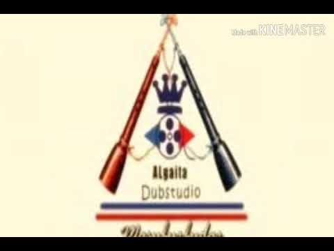 Sirri Algaita dub studio movie 2019