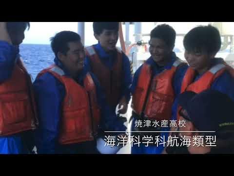 航海コース(大海原での一本釣り)