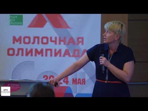 Ольга Абрамова о молочной отрасли Республики Удмуртия
