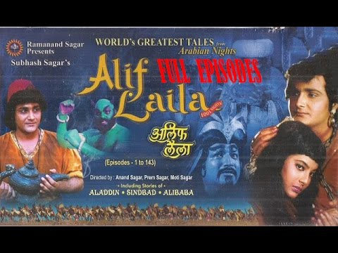 Download Alif Laila Part-32  | Official Video HD Mp4 3GP Video and MP3