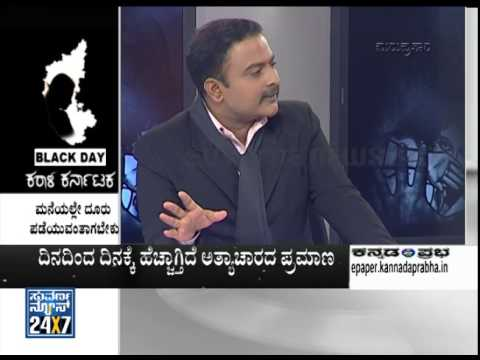 Karala Karnataka _ BLACK DAY DISCUSSION - seg3 - SuvarnaNews