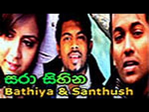 BnS - Sara Sihina - BnS (Bathiya and Santhush) Free Download this High Quality - HQ Sinhala Music Video Song Visit: http://www.LankaChannel.lk.