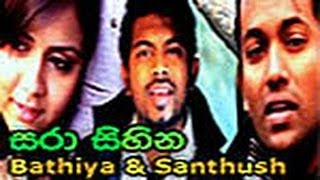 Sara Sihina - BnS (Bathiya and Santhush)