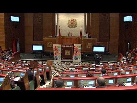 ندوة بمجلس المستشارين حول أهداف التنمية المستدامة لعام 2030
