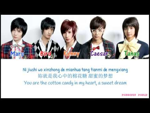 [ENGSUB] Top Combine - Cotton Candy 棉花糖 | Color Coded Lyrics