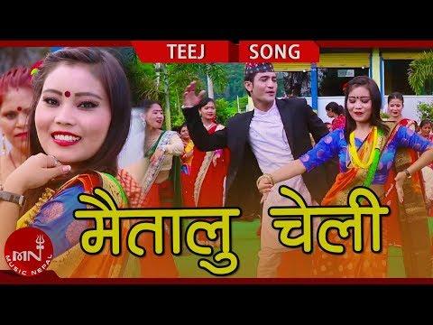 (New Teej Song 2075/2018   Maitalu Cheli - Bhakta Thapa Magar, Sita Shrestha & Panchamaya - Duration: 11 minutes.)