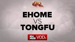 EHOME vs TongFu, game 2
