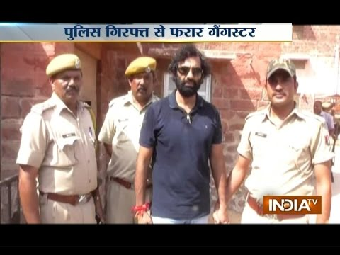 Gangster Anand Pal Singh bollywood-style escape of Rajasthan