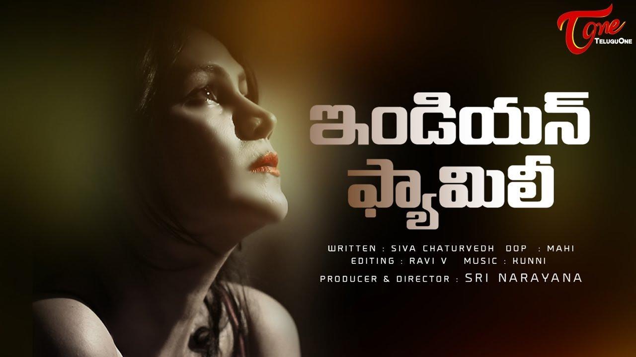 Indian Family - New Telugu Short Film