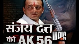 Video Sanjay Dutt and AK-56: Watch How Sanjay Dutt Gets 5-years Jail MP3, 3GP, MP4, WEBM, AVI, FLV Oktober 2018