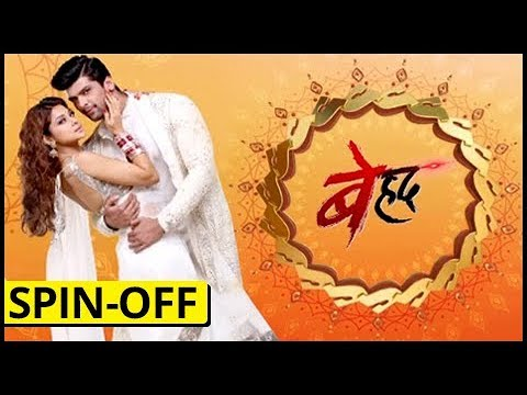 Beyhadh To Have A SPIN-OFF Too? | बेहद 2
