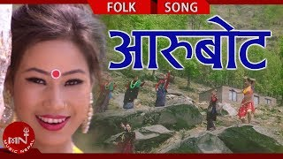 Arubot - Aarati Khadka Ft. Shanti Chhantyal