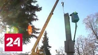 МИД РФ: демонтаж Памятника благодарности в Польше - акт демонстративного цинизма