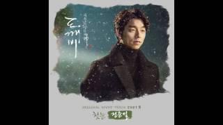 [도깨비 OST Part 8] 정준일 (Jung Joonil) - 첫 눈 (The first snow) (Official Audio) Video