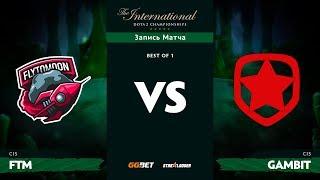 FTM против Gambit, TI8 Региональная СНГ Квалификация
