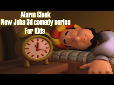 Alarm Clock New Joha 3d comedy series For Kids جديد سلسلة جحا:  Alarm Clock New Joha 3d comedy series For Kids جديد سلسلة جحاSeries New Juha : Animation offering new life to personal Juha beloved donkey , after the transfers through time into our world , and how dealings with the developments of the era, in addition to the cultural contest ( religious , scientific , historical ... ) provided by Juha and his donkey in Joe comic , for the deployment and delivery a set of cultural information useful for children.مسلسل نيو جحا: رسوم متحركة تعرض الحياة الجديدة لشخصية جحا المحبوبة وحماره ، بعد انتقالهما عبر الزمن إلى عالمنا ، وكيف تعاملا مع مستجدات العصر ، بالإضافة إلى مسابقة ثقافية ( دينية ، علمية ، تاريخية...) يقدمها جحا وحماره في جو كوميدي ، لنشر وتوصيل مجموعة من المعلومات الثقافية المفيدة للأطفال🌈 Subscribe for free now to get notified about new kids education videos & click on the bell icon to never miss an episode from Rhyme4Kids: http://www.youtube.com/user/Rhyme4Kids🌈 If you enjoyed this video, you may also like these videos:The Water | New Joha 3d Comedy Series For Kids - http://www.ascendents.net/?v=xphiLGG2yFwWatermelon | New Joha | 3D Comedy Story Series For Kids - http://www.ascendents.net/?v=6RP9a_me6FkAlarm Clock New Joha 3d comedy series For Kids - http://www.ascendents.net/?v=CB1_0xEdCs8The Tent | New Joha 3d Comedy Series For Kids - http://www.ascendents.net/?v=d6qJSED3C98The Race | New Joha 3d Comedy Series For Kids - http://www.ascendents.net/?v=KPuKjPF9fc8Two Questions | New Joha 3d Comedy Series For Kids - http://www.ascendents.net/?v=_-Ha8Z661jQ**************************************************************Hit 'LIKE' and show us your support! :)👍Post your comments below and share our videos with your friends. Spread the love! :)❤Nursery rhymes for kids with cartoon videos. Helps kids to learn while singing and dancing. Easyeducation for kids with the fun factor. Hey diddle diddle, ding dong bell, chubby cheeks, panchratna andmany more fun rhymes.The main focus of this channel is to help teach your little ones:1.Nursery Rhymes For Kids2. Shapes3. Colours4. Numbers5. Letters / Phonics6. Fables and original stories
