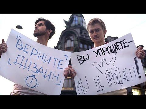 Реакция на редизайн ВКонтакте (видео)