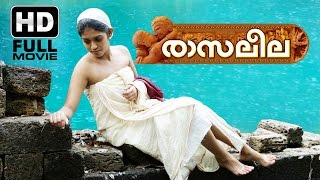 Rasaleela Full Movie HD