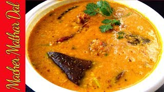 Macher Matha Diye Moong Dal |মাছের মাথা দিয়ে মুগের ডাল - Bengali Fish Head Curry with Yellow Lentil
