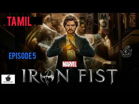 The Marvel's Iron Fist season 1 episode 5 explained in tamil | KARUPPEAN KUSUMBAN