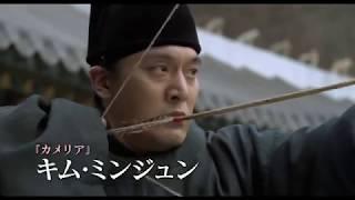 Download Video 映画『後宮の秘密』予告編(The Concubine) MP3 3GP MP4