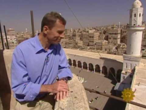 Yemen – Old Sana'a Tour