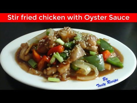 Stir Fried Chicken With Oyster Sauce & Chinese Wine Recipe