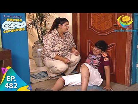 Taarak Mehta Ka Ooltah Chashmah - Episode 482 - Full Episode