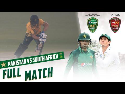 LIVE - Pakistan vs South Africa   1st T20I 2021   PCB