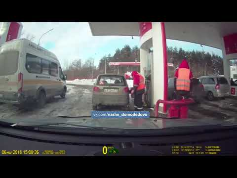 Pracownicy stacji kradną paliwo podczas tankowania aut klientom! Szczyt bezczelności!