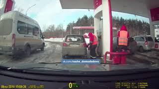Заправщики в Домодедово сливают себе бензин
