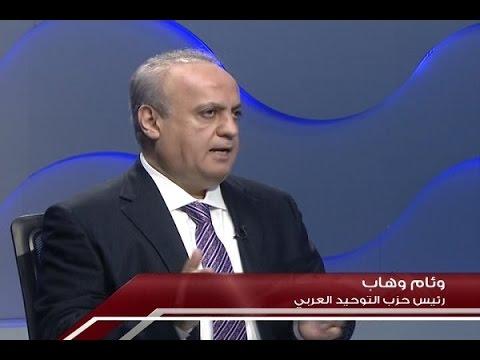 """وهاب للجديد: """"حزب الله"""" لا يؤيد للرئاسة سوى عون"""