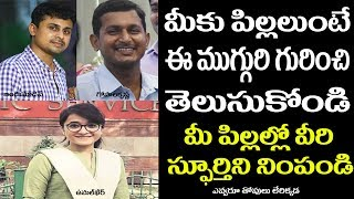Video Heart touching story of civil toppers| IAS Top rankers interview 2017| UPSC Toppers story| News Bowl MP3, 3GP, MP4, WEBM, AVI, FLV Desember 2018