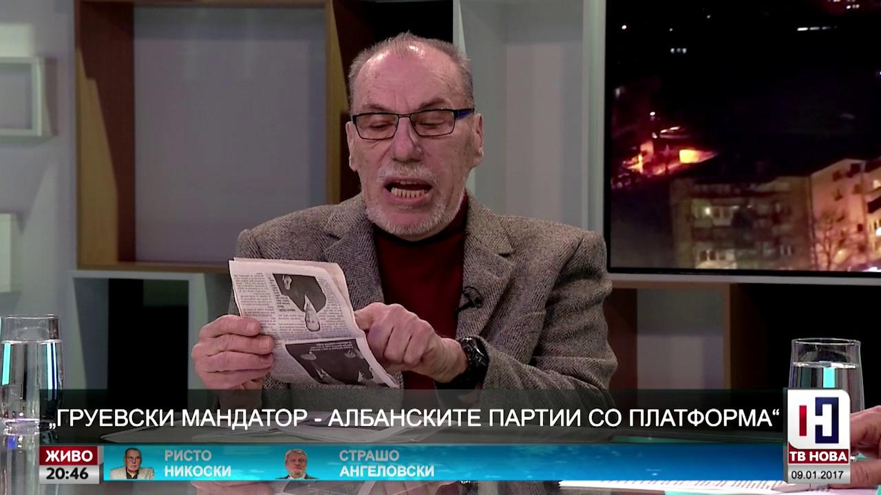 """""""Груевски мандатор – албанските партии со платформа"""""""